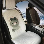 汽車坐墊秋冬單片卡通可愛冰絲車墊子四季通用涼墊座椅套汽車座墊   樂天雙12購物節
