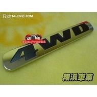 【翔浜車業】HONDA 本田(純正)4WD標誌(B款有3種款式)(適CRV2.CRV3.CRV4代車)