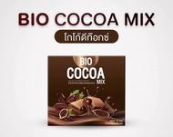 ⭐️ 1แถม2 Bio Cocoa   khunchan 🍫☕️ ไบโอ โกโก้  คุณจันทร์ 🔥ของแท้100%🔥