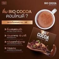 Bio Cocoa Mix ไบโอ โกโก้ มิกซ์ (1 กล่อง มี 10 ซอง)