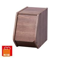 【特力屋】日本 IRIS 木質可掀門堆疊櫃 寬20CM 深木色 採E1板材