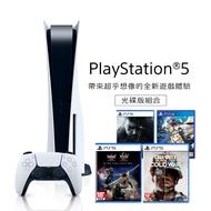 【PS5】PlayStation 5 光碟版主機【組合】【第十波預購】