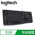 Logitech 羅技 K120 有線鍵盤 USB接頭