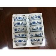 日本製 京平碗 10入