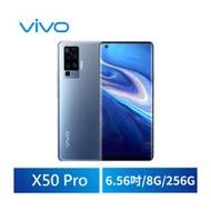 VIVO X50 Pro 8G/256G 6.56吋五倍光學變焦微雲台智慧手機-送V.Friends 頸掛式運動藍牙耳機+原廠1M Type-C 原廠傳輸線+迷你馬卡龍行電