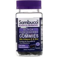 Sambucol, Sambucol軟糖,黑接骨木果味,30粒