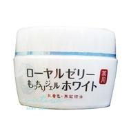 Ozio Europe Ji Royal Jelly Qq Moist Skin Gel 75g 【 Ozio