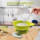【CH-303A】3kg/1g 家用迷你收納多功能廚房料理秤