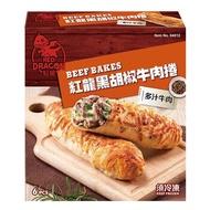 紅龍 冷凍牛肉捲 220 公克 X 6 入