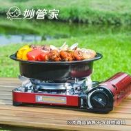 【妙管家】X3200鋁合金瓦斯爐-紅色-附手提盒(3.2kW、鋁合金爐身、不鏽鋼爐架)