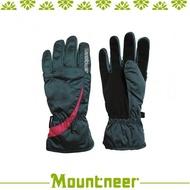 《低溫特報》【Mountneer 山林 Primaloft防水手套 M《灰/深桃紅》】12G02/保暖手套/騎車/登山
