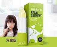 紐西蘭 BEGGI 麥蘆卡蜂蜜  鼻精靈 鼻精油 外塗式 3.5g 兒童 版 護鼻膏