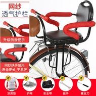自行車兒童座椅 電動自行車後置兒童座椅單車寶寶座椅折疊車安全座椅加厚坐椅後置『CM38374』