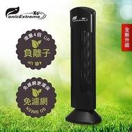 Ionic-Extreme X6+ 防霧霾免濾網空氣淨化機 濾清器 黑色 IO-X6PLUS