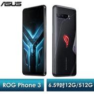 ASUS ROG Phone 3 ZS661KS (12G/512G) -加送滿版玻璃保貼~內附保護殼