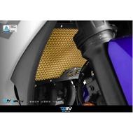 【WP MOTO】DIMOTIV YAMAHA YZF-R3 R3 水箱護網-基本款(顏色可選) DMV