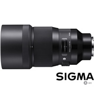 SIGMA 135mm F1.8 DG HSM Art for L-Mount / 接環 (公司貨)