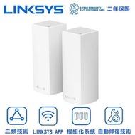 Linksys Velop 三頻Mesh WiFi網狀路由器AC2200 兩入裝