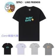 【Caro韓國代購】韓國限定 SPAO x Line Friends 聯名 熊大短袖棉t 正韓t恤
