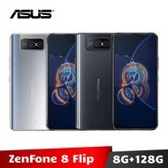 ASUS ZenFone 8 Flip ZS672KS 6.67吋 8G/128G【送HODA玻璃保護貼】