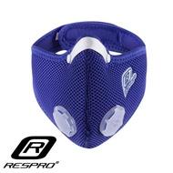 【英國 RESPRO】ALLERGY 抗敏感高透氣防護口罩(藍色)