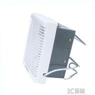 排風扇 排氣扇6寸衛生間換氣扇牆壁式百葉窗式方形浴室廁所抽風機小