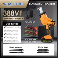 388V Cordless Reciprocating Saw +4 Saw blades Metal Cutting Wood Tool Portable Woodworking Cutters saw chain saw jig saw reciprocating saw saw machine cordless chain saw sabre saw portable saw reciprocating saw chain saw chainsaw  cutter wood tree