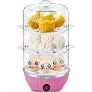 蛋捲機家用早餐機多功能煮蛋器三層自動斷電蒸飯消毒雙層蒸包子饅頭110V