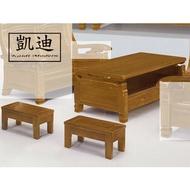 【凱迪家具】F16-5-5 928型樟木色大茶几(附腳椅兩只)/大雙北市區滿五千元免運費