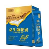 益生菌駱駝奶粉高鈣鐵鋅學生成人多維營養駝奶粉300克 台灣現貨 健康 奶粉
