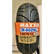 超特價 瑪吉斯輪胎 M6029 140/70-12 2019年超新胎