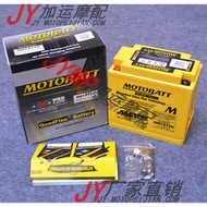BMW F650GS F800R/S/ST British Triumph climber T900 motorcycle battery battery
