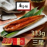 【屏榮坊】金閤禮盒-日式蒲燒鰻1Kg/盒 (送禮 伴手禮 禮盒 海鮮 鰻魚)