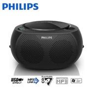 【PHILIPS飛利浦】飛利浦USB手提CD音響(AZ380)