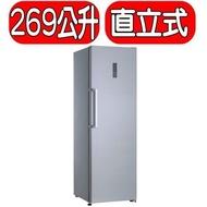 《可議價》華菱【HPBD-300WY】自動除霜直立式冰櫃