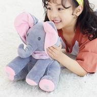 躲貓貓的大象 小熊捉迷藏 泰迪熊公仔大象嬰兒毛絨玩具會唱歌的填充兒童音樂禮物可愛的嬰兒毛絨娃娃【IU貝嬰屋】