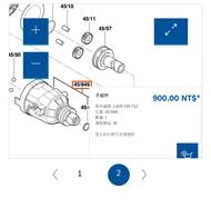 【K.S工作站】BOSCH博世 公司貨 GDX 14.4V 18V-EC 夾頭組 含鎚箱 (不含內部齒輪)