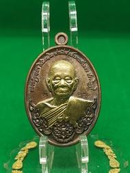 เหรียญเศรษฐีชนะจน หลวงปู่บุญมา โชติธัมโม จ.ปราจีนบุรี **เนื้อทองแดงมันปูหน้ากากทองทิพย์**(คละเลขโค๊ด/รับประกันพระแท้100%