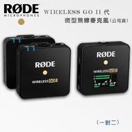 【RODE】Wireless GO II 代 微型無線麥克風 公司貨(一對二)