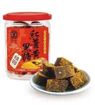 豐滿生技 紅薑黃黑糖(百果山桂圓) 250g/罐