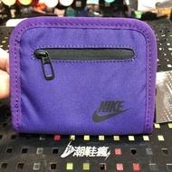 {潮鞋瘋}NIKE 兩折式皮夾 零錢包 紫 尼龍 拉鍊 錢包攜帶方便 #NIAC7504NS