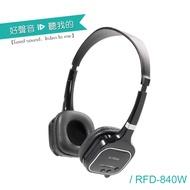 【ALTEAM我聽】RFD-840W USB 2.4G 耳罩式耳麥