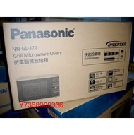 現貨~價內詳*Panasonic國際*變頻燒烤微波爐【NN-GD372】加熱/解凍~三年保固~可自取!