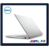 DELL Inspiron 13-5391-R1728STW 銀