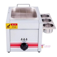 關東煮 9格關東煮機商用關東煮機器液化氣煤氣煮面爐串串香鍋麻辣燙T