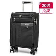 【eminent 萬國通路】20吋 S0080系列商務行李箱(URA-S0080-20-黑)