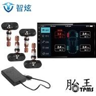 [智炫TN601]安卓車機胎內式胎壓偵測器(安卓APP)(一年保固)