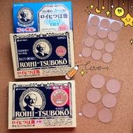 🚒快速出貨 🌈 日本 Nichiban 酸痛 穴位貼片 78 入 156入 溫感 貼布 痛痛貼