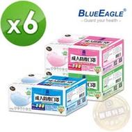 藍鷹牌 台灣製 成人平面防塵口罩 50入*6盒(藍色.綠色.粉色)
