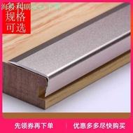 木地板鋁合金壓條收邊條地板門檻過門高低扣條金屬斜邊收口壓